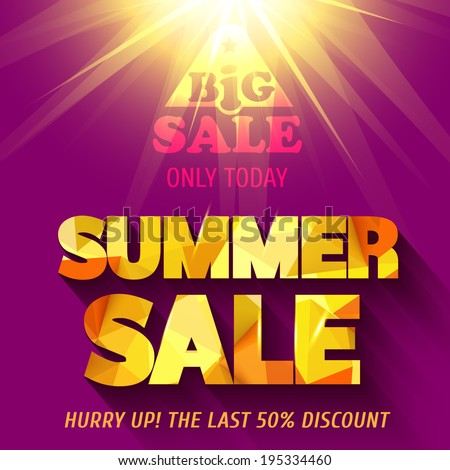 Summer sale collection. vector background with sun. - stock vector