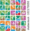 Summer Sports Symbols: Set of 30 summer sports pictograms. No transparency and gradients used. - stock vector