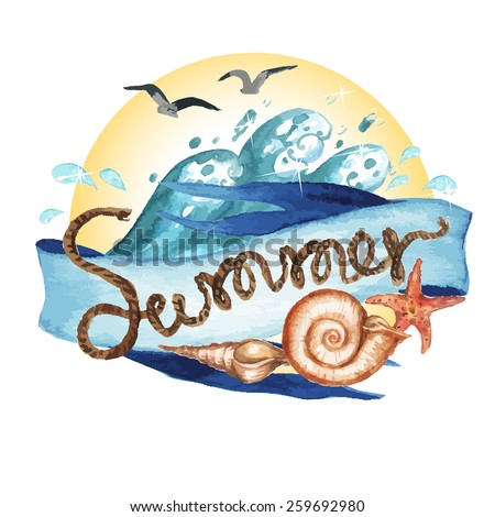 Summer - Vectorized watercolor painting, icon design - stock vector