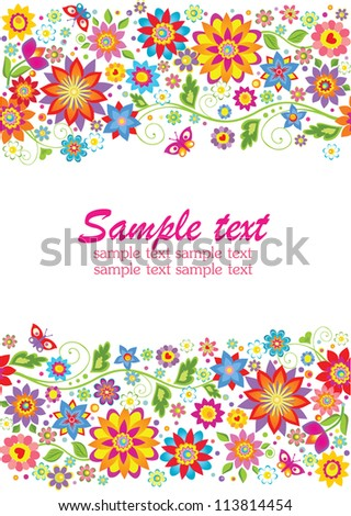 Summery floral border - stock vector