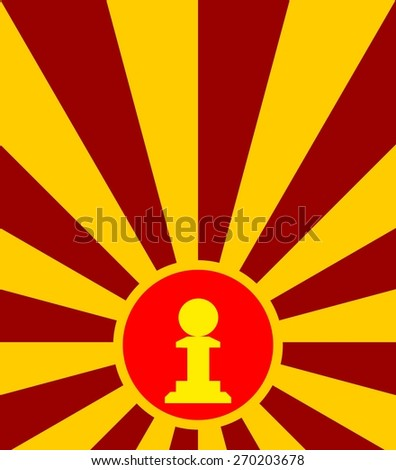 sun burst banner with pawn chess figure - stock vector