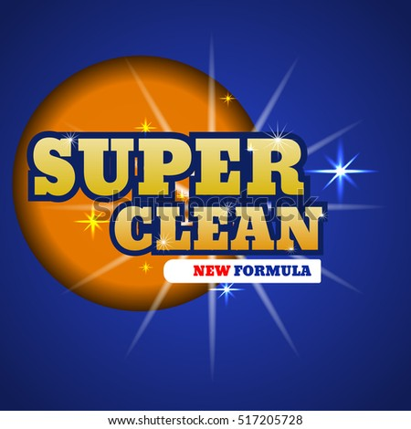 Ultra Clean Template Laundry Detergent Package Stock