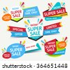 Super sale banner. Sale and discounts. Vector illustration - stock vector