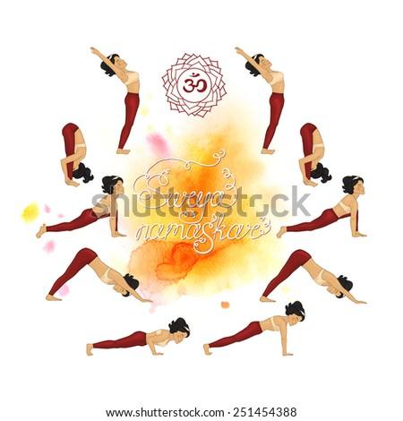 Surya Namaskar (Hatha Yoga) watercolor - stock vector