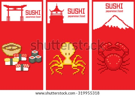Sushi and sea food banner set. Old school computer graphic style.
