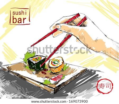 sushi bar - stock vector