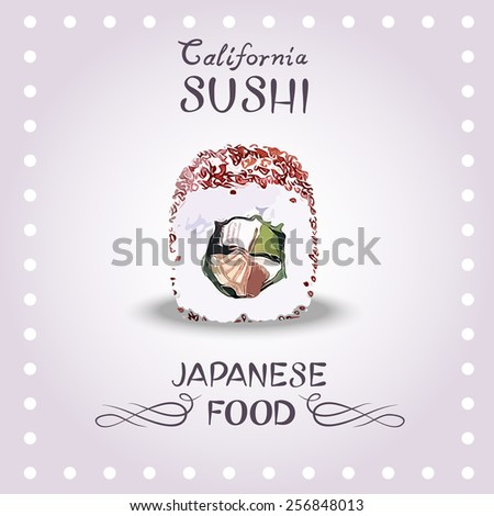 Sushi Icons. Sushi watercolor hand drawn california. Vector illustration. Japanise food. Menu design.