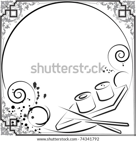 sushi menu - stock vector