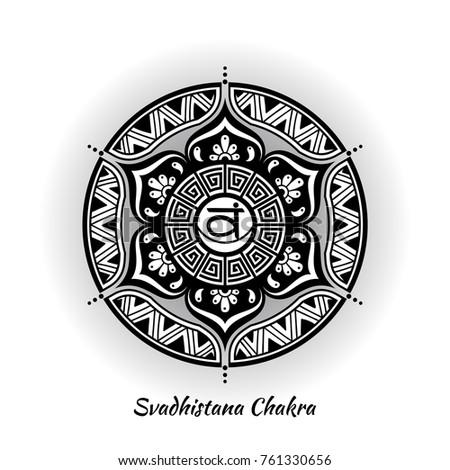 Svadhistana Chakra Symbol Used Hinduism Buddhism Stock Vector