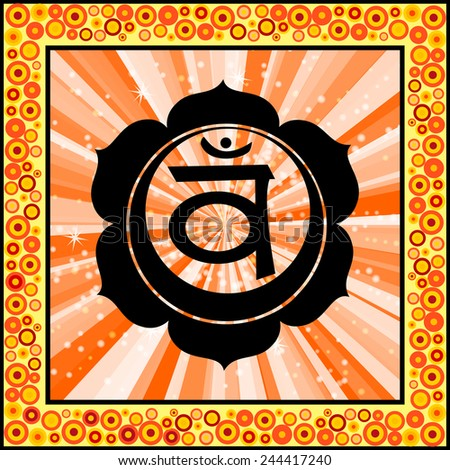 Swadhisthana chakra vector illustration - stock vector