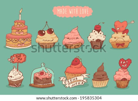 sweet cupcakes set illustration, engraved retro style, hand drawn