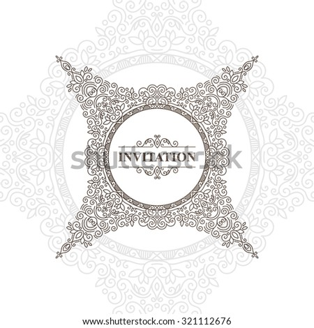 Swirl vector background invitation template stock vector 321112676 swirl vector background invitation template stopboris Image collections