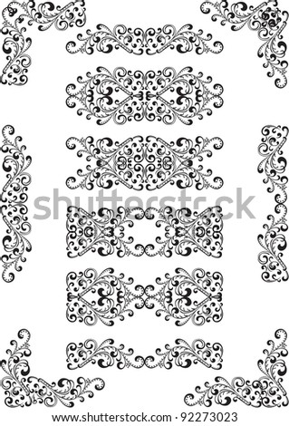 Swirly ornament element on white - stock vector