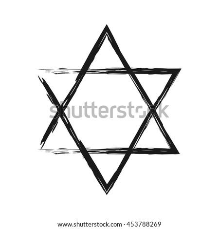 Symbol Judaism Star David Painted Broken Stock Vector Hd Royalty