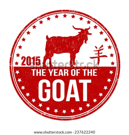Symbol of 2015 on the Chinese calendar, year of goat stamp on white, vector illustration