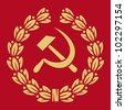 symbol of USSR - hammer, sickle and laurel wreath (ussr sign, soviet symbol, symbol of communism) - stock