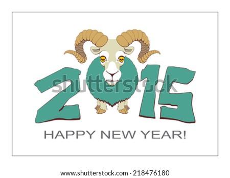 Symbol of year. Happy new year! - stock vector