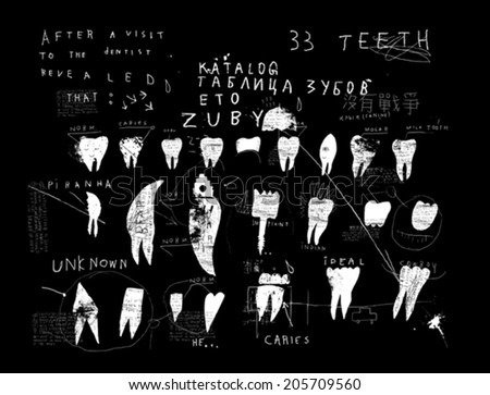 Symbolic image of teeth on black background  - stock vector