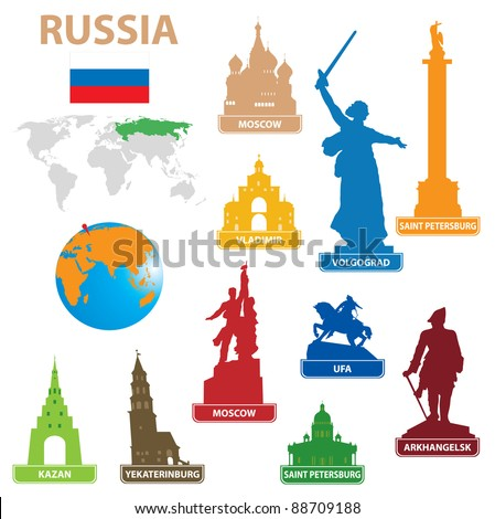 Symbols city to Russia. Vector illustration for you design - stock vector