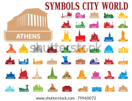 Symbols city world. Vector illustration - stock vector