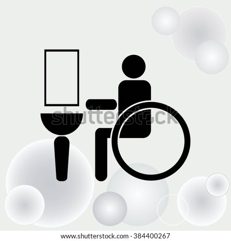 Symbols inlet to the toilet  icon