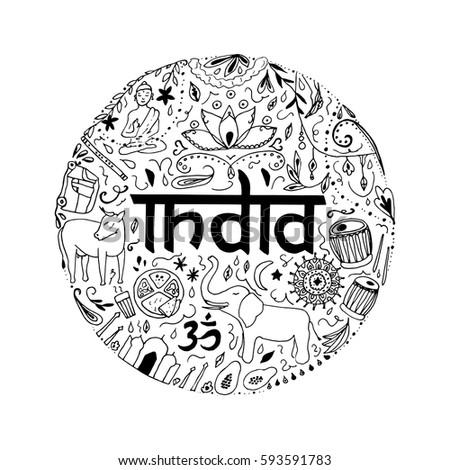Symbols India Form Circle Hand Drawing Stock Vector 593591783