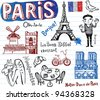 Symbols of Paris vector doodles - stock vector