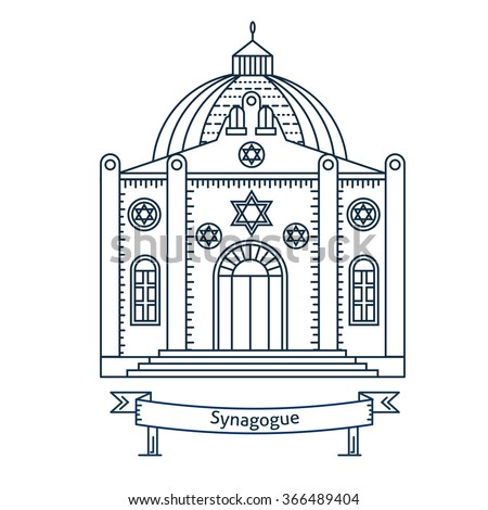 Inside jewish synagogue clip art