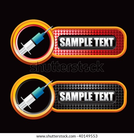 syringe on red and black checkered template - stock vector