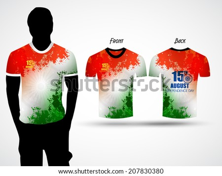 T-shirt design for Happy Independence Day of India festival, illustration background... - stock vector