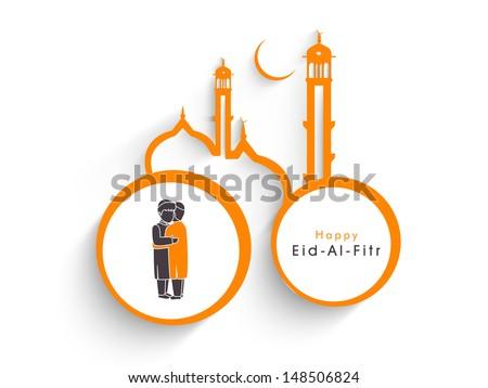 Tag, sticker or label with mosque design for Muslim community festival Eid Al Fitr (Eid Mubarak). - stock vector