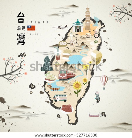 Taiwan famous attractions travel map in ink style - stock vector