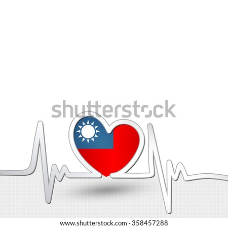 Taiwan flag heart and heartbeat line.Patriotic vector background.