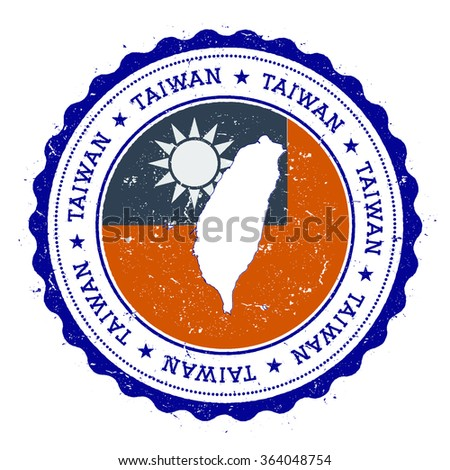 Taiwan map and flag in vintage rubber stamp of country colours. Grungy travel stamp with map and flag of Taiwan, vector illustration - stock vector