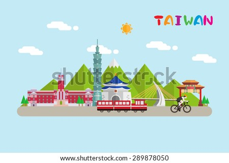 Taiwan skyline silhouette flat design vector illustration - stock vector