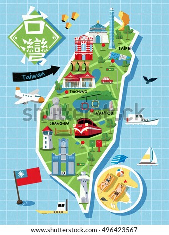 Taiwan travel map, with chinese characters writing Taiwan on the top left, sun moon lake on the stele and The Redhouse on the red building