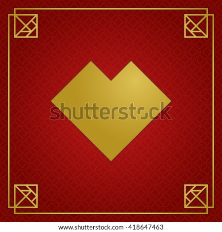 Tangram Heart Symbol Traditional Chinese Tilling Stock Vector