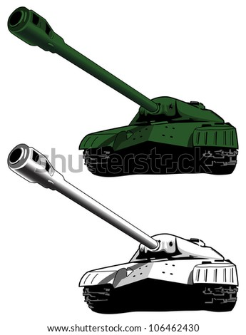 Tank, military armor, vector illustration - stock vector