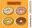 Tasty donut - cartoon vector. Set of donuts. Cartoon illustration. - stock vector