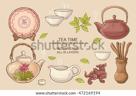 Tea ceremony vector set on color background