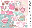 tea time scrapbook set - stock vector