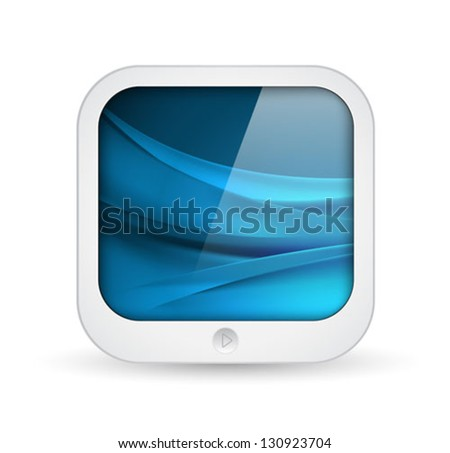 technology icon - vector - stock vector