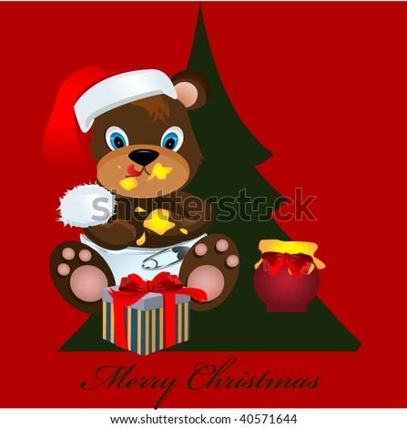 teddy christmas greeting