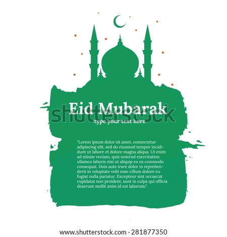 """Template blank greetings illustration with islam east style with text """"Eid Mubarak"""" - """"Happy Holiday"""" in arabic - stock vector"""