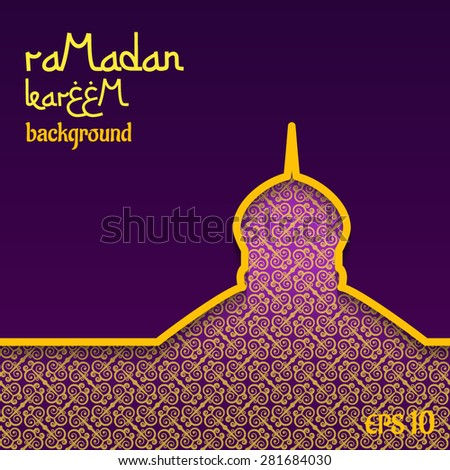 Template design concept background for ramadan kareem celebration. Purple background with gold pattern. The inscription Ramadan Kareem. Vector illustration. - stock vector
