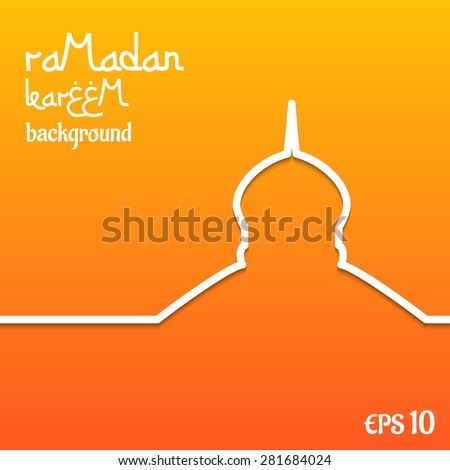 Template design concept card for ramadan kareem celebration. Bright orange background. The inscription Ramadan Kareem. Vector illustration. - stock vector
