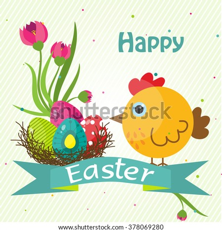 Template Easter Greeting Card Chick Vector Stock Vector