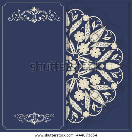 Template greeting card, invitation and advertising banner, brochure with space for text. Vintage Invitation or wedding card with traditional round Turkish ornament in dark blue and gold  - stock vector