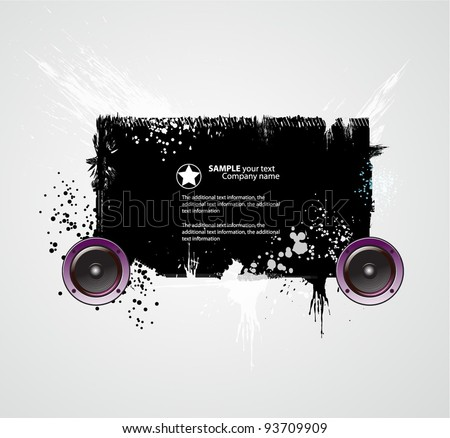 Template grunge party. Vector - stock vector
