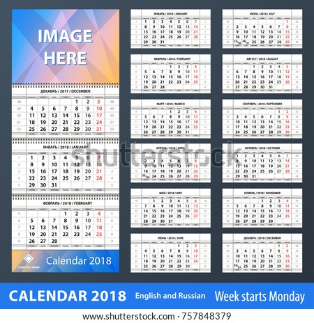 Template  Calendar Wall Quarterly Calendar Stock Vector